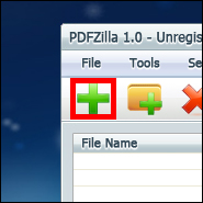 PDFZilla Tutorial Step2